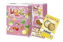【ゆうパケット送料無料】 カードゲーム レシピ