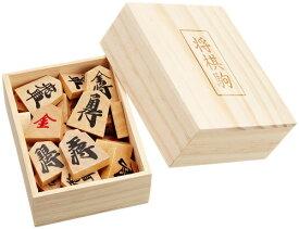 【送料無料】 木製 将棋駒
