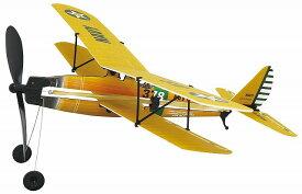 【送料無料】アビエイター ステアーマン 模型 飛行機 ゴム動力 外遊びオススメ