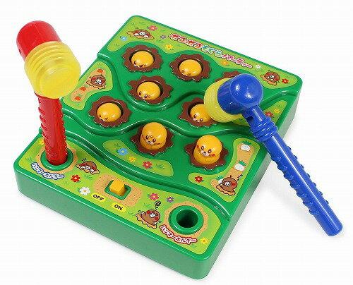 【送料無料】 もぐらたたき ポコポコもぐらパーティー ボードゲーム テーブルゲーム 卓上ゲーム