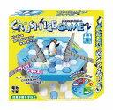 【入荷済み】【送料無料】 正規品 友愛玩具 クラッシュアイスゲーム アクション テーブルゲーム パーティー
