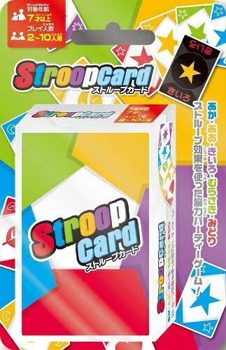 【ゆうパケット送料無料】 Stroop Card ストループカード