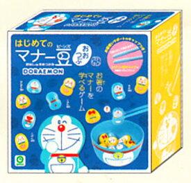 【送料無料】 はじめてのマナー豆 おおつぶ ドラえもん マナーシリーズ