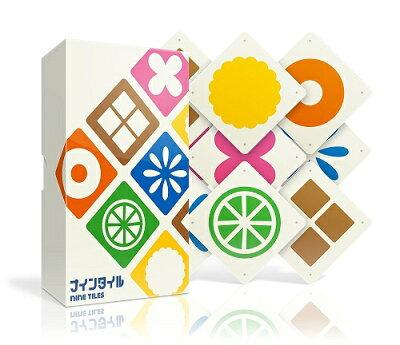 9月下旬発売予定【送料無料】ナインタイル新装版