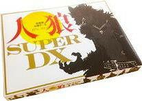 【ゆうパケット料無料】 会話型心理ゲーム 人狼SUPER DX カードゲーム