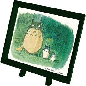 【送料無料】 ジグソーパズル 150ピース まめパズル となりのトトロ トトロに会える森 7.6x10.2cm MA-01