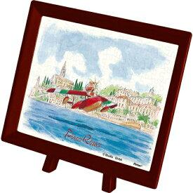 【送料無料】 ジグソーパズル 150ピース まめパズル 紅の豚 サボイア着水 7.6x10.2cm MA-08