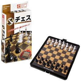 【ネコポス送料無料】 ポータブル チェス(スタンダード)