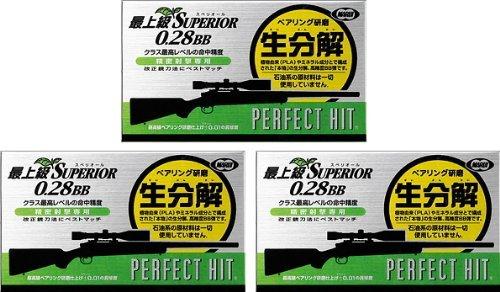 【送料無料】 【まとめ買い】 6mm BB弾 パーフェクトヒット 最上級スペリオールBB弾 0.28g 500発入り×3箱セット
