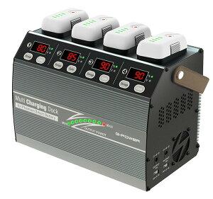 【大特価】【送料無料】 Multi Charging Dock for Phantom Smart Battery DJI Phantom3 Phantom4対応バッテリー4本同時急速充電対応充電器 G0241