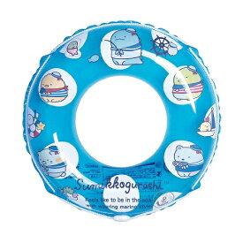 【入荷済み・ネコポス送料無料】 すみっこぐらし 60cmうきわ 浮き輪 ウキワ 水遊び プール 海水浴