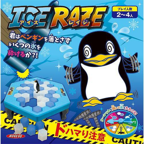 【送料無料】 アイス レイジ ICE RAZE (クラッシュアイスゲーム) アクション テーブルゲーム パーティー