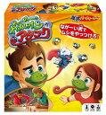 【送料無料】 ピューピュー カメレオン アタック パーティーゲーム アクションゲーム