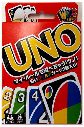 【ネコポス送料無料】 ウノ UNO