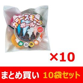 【まとめ買い】 【送料無料】 花火 煙幕花火 カラースモークボール No.13524 4個入り×10袋セット