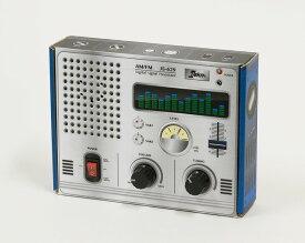 【送料無料】 エレキット はこ工作キット AM/FM はこらじ JS-629 自由研究