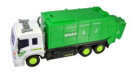 【送料無料】 完成品ラジコン はたらく車両 ゴミ収集車