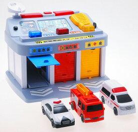 【送料無料】 緊急車両ステーション ミニカー3台付き