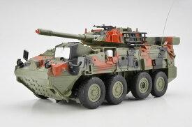 【送料無料】 電動R/C 27MHz バトルヴィークルジュニア 8輪装甲車 グリーン迷彩 (赤外線バトルシステム付)
