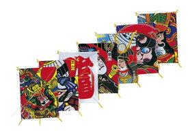 【定形外郵便送料無料】 凧 日本の凧 新ミニ7連凧 カイト 正月 外遊びオススメ