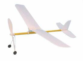 【送料無料】 ゴム動力模型飛行機 はやぶさ 組立 模型 外遊びオススメ