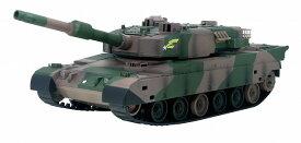 【送料無料】 完成品ラジコン KYOSYO Elite BB弾バトルタンク ウェザリング仕様 陸上自衛隊90式戦車 TW002
