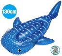 【送料無料】 フロート ミニジンベエザメフロート FRR-145V 130×92cm ウキワ ジンベイザメ