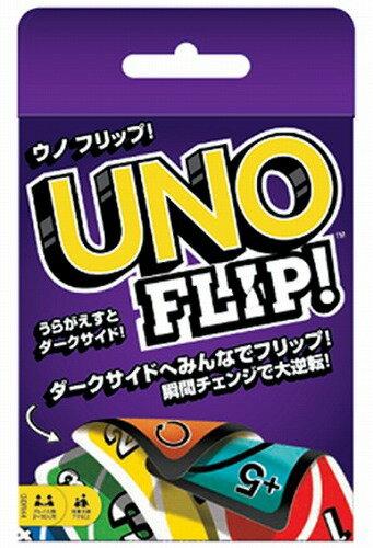 6月下旬発売予定 【ネコポス送料無料】 UNO ウノ フリップ カードゲーム パーティーゲーム