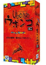 【送料無料】 ウボンゴ ミニ Ubongo mini 完全日本語版 ボードゲーム