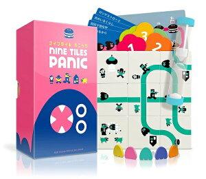 【送料無料】 テーブルゲーム いそげ、脳みそ。ナインタイルパニック カードゲーム