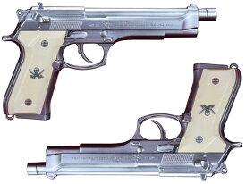 【送料無料】 ウォーターガン 水鉄砲 水ピストル ブラックラグーン レヴィの愛銃 SWORD CUTLASS 塗装版 シルバー 2丁セット 全長約257mm