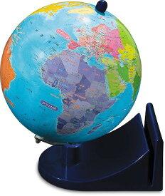 【送料無料】 知らない国がすぐに見つかる くもんの地球儀 KUMON 公文 知育玩具
