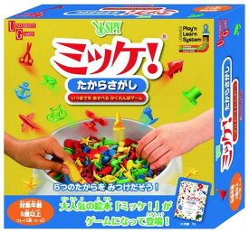 【送料無料】 ミッケ!たからさがし Vol.2 ボードゲーム