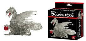 【送料無料】 クリスタルパズル ブラック ドラゴン 56ピース 50249
