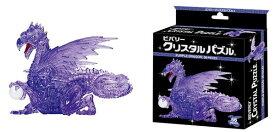 【送料無料】 クリスタルパズル パープル ドラゴン 56ピース 50250