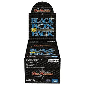 【送料無料】 デュエル・マスターズTCG DMEX-08 謎のブラックボックスパック DP-BOX  20パック入