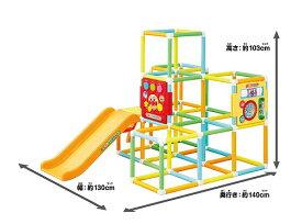 【送料無料】 アンパンマン うちの子天才 手遊びいっぱいよくばりパーク 【ラッピング・同梱・時間指定・代引き・沖縄、離島発送不可】 アンパンマン遊具