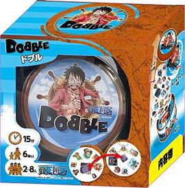 【送料無料】 同じマークを見つけよう!! ワンピース ドブル DOBBLE カードゲーム