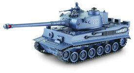 【送料無料】 電動R/C 40MHz ワールドバトルタンク ドイツ タイガーI型 (赤外線バトルシステム搭載)