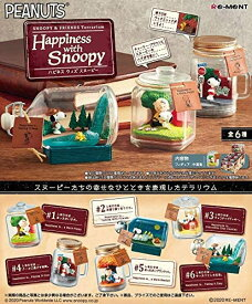 【送料無料】 SNOOPY & FRIENDS Terrarium Happiness with Snoopy BOX 6個入 【1BOXで全種揃います】