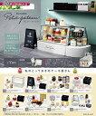 12月下旬再入荷予定 【送料無料】 ぷちサンプル Patisserie Petit gateau BOX 8個入 【1BOXで全種揃います】