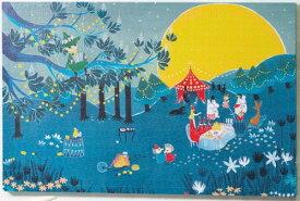 【送料無料】 ジグソーパズル キャンバスパズル 1126ピース ムーミン 月明りのパーティー 37.7×58.7×2cm 2307-01