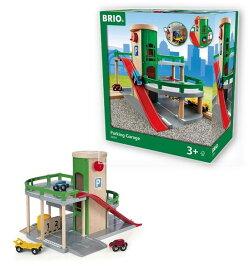 【送料無料】 パーキングガレージ 33204 知育玩具 BRIO ブリオ