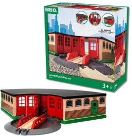 【送料無料】 大型車庫 33736 知育玩具 BRIO ブリオ
