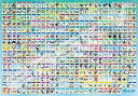 12月発売予定 【送料無料】 ジグソーパズル 500ピース ポケットモンスター ガラル図鑑 001〜400 51x73.5cm 500T-L28