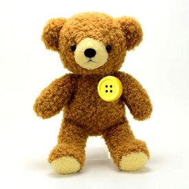 【ギフトにおススメ】 【送料無料】 Pechat ペチャット イエロー&クマのフカフカ ブラウン Mサイズ ぬいぐるみ 全高約29cm 正規品