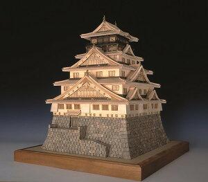 ★【木工用アロンアルファ+カッター+紙やすり付き】 【送料無料】 ウッディジョー 木製建築模型 1/150 大阪城