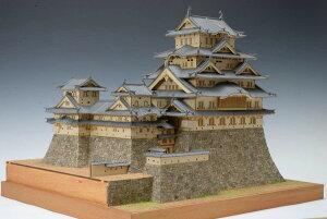 ★【木工用アロンアルファ+カッター+紙やすり付き】 【送料無料】 ウッディジョー 木製建築模型 1/150 姫路城