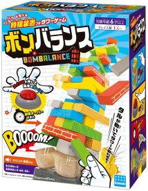 【送料無料】 ボンバランス KG-019 バランスゲーム