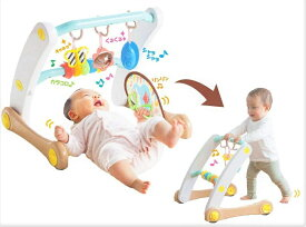 【送料無料】 うちの赤ちゃん世界一 (R) スマート知育ジム&ウォーカー 対象年齢:0か月から 出産祝い
